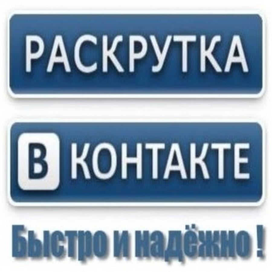 накрутка лайков в инстаграме бесплатно без регистрации онлайн